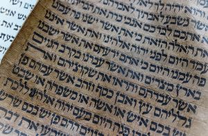 The Tanakh gives God the name Adonai because Yahweh was much too sacred to say out loud.