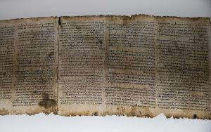 The Dead Sea Scrolls: The Essenes may be been the ones who created these documents in the time of Herod.