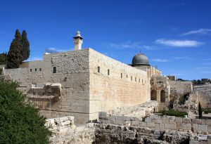 The walls of the Herod's Temple were constructed with amazing height and thickness for its time.