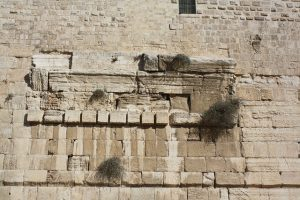 Evidence of Robinson's Arch is still evident in the remaining Temple wall.