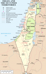 Modern-day Israel has no formal kingdoms, but much of its territorial boundaries reflect the historical kingdom boundaries.