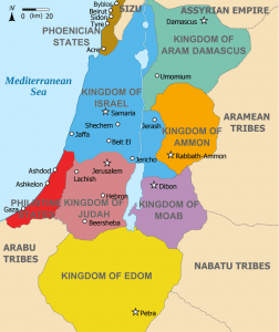 The ten tribes of Israel that would eventually split into two kingdoms, ten to the north and two to the south.