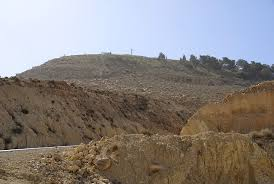 Moses gave his final blessing to the Israelites on top of Pisgah on Mount Nebo.